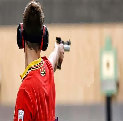 Licencia deportiva Federación de Tiro de la Región de Murcia